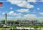 افتتاح ۶۴۰ میلیارد تومان طرح معدنی در کرمان