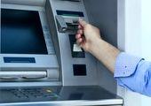 بدون کارت بانکی چگونه خرید کنیم؟