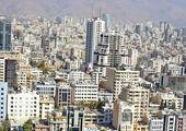 قیمت خانه در غرب تهران + جدول