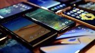 آمار عجیب واردات گوشی های لوکس به کشور
