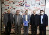 پای ترکیه به نمایشگاه صنایع دفاعی باز شد