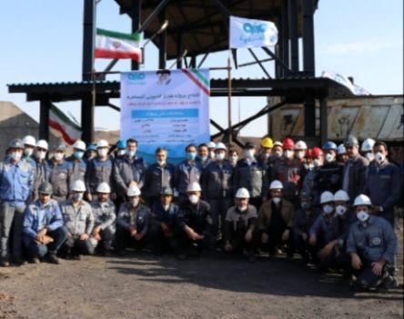 افتتاح پروژه انتقال شارژ کامیونی کنسانتره