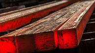 تعیین سقف قیمت شمش در بورس کالا