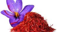 فروش زعفران های تقلبی در بازار