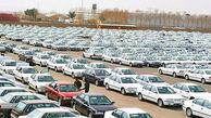 اتفاقی عجیب در بازار خودرو!