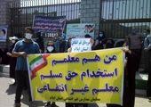 مطالبات بی نتیجه جامعه فرهنگیان در دولت روحانی