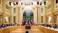 جلسه کمیسیون مشترک برجام پایان یافت