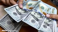 پیشبینی رییسکل بانک مرکزی از نرخ ارز/ شیب نزولی قیمت دلار ادامه دارد؟