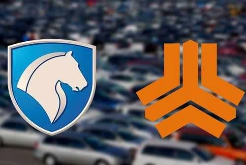 شرایط جدید در طرح فروش فوق العاده خودروسازان