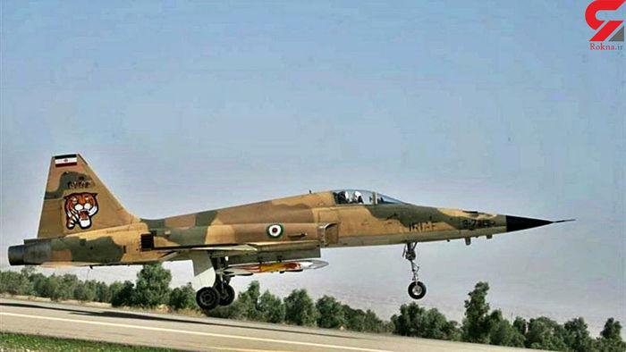 سقوط هواپیما اف ۵ ایران در دزفول