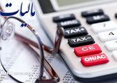 حذف معافیت های مالیاتی موسسات کنکور + جزئیات