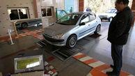 ساعت کاری مراکز معاینه فنی خودرو در عید فطر + جدول
