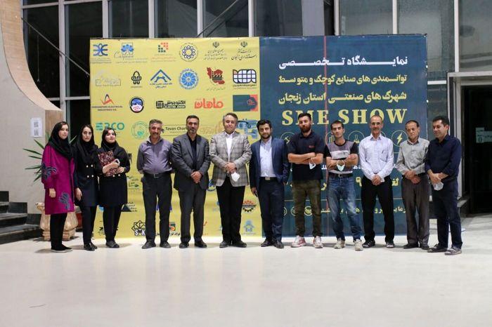 نمایشگاه زنجان پس از ۷۰۰ روز دوباره زنده شد + تصاویر
