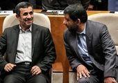 سعید جلیلی: با عاملان توقف کشور رقابت می کنم!