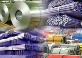 شفافسازی در مورد شیوهنامه بازار فولاد