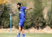 احضار بازیکن استقلال به کمیته انضباطی بعد از دربی