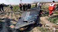 ارسال جعبه سیاه هواپیمای اوکراینی به فرانسه
