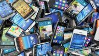واردات موبایل افزایش یافت