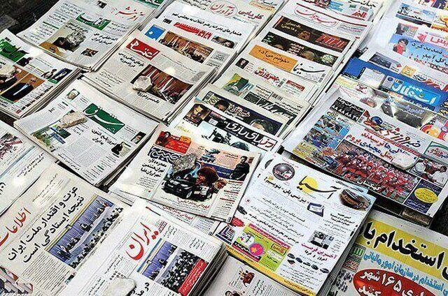 اطلاعیه درباره درخواست دورکاری برای تحریریه رسانه ها