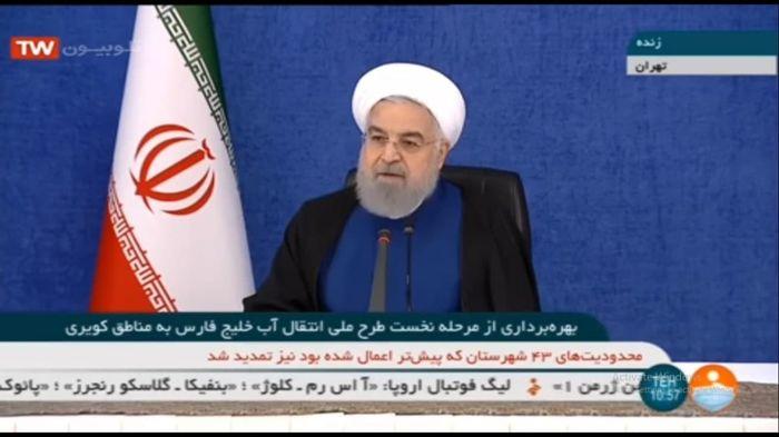 روحانی: انتقال آب خلیج فارس باورنکردنی است