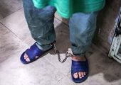 بازداشت کلاهبردار حرفه ای در فرودگاه امام / ماجرا چه بود؟