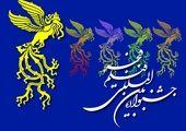 جشنواره فجر تهدید به تعطیلی شد