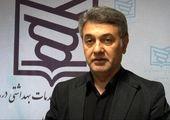 اجرای طرح پزشک خانواده در روستاهای اصفهان