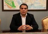 پروژه انتقال نفت از پایانه نفتی گوره تا جاسک