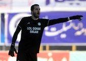 مسابقه گل گهر در هفته هجدهم لیگ برتر فوتبال لغو شد