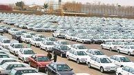 قیمت روز خودرو در بازار (۲۸ اردیبهشت) + جدول