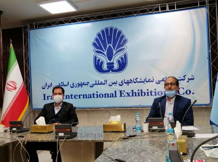 پیوند دوباره رسانه ها با نمایشگاه تهران