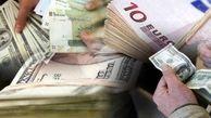 قیمت دلار و یورو در بازار تهران (۹۹/۰۵/۱۴)