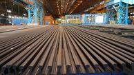 ذوب آهن موفق به تولید ریل ۵۴E۱ شد