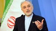 فوری/ تصمیم رییس سازمان انرژی اتمی برای کاندیداتوری در انتخابات