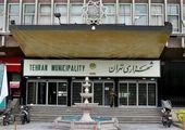 جلسه امروز شورای شهر تهران با حضور زاکانی+عکس