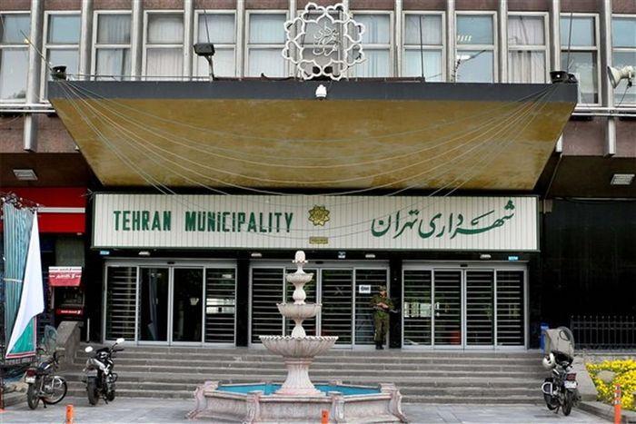 جریمه قطع درخت در تهران چقدر است؟