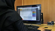 انتخاب رشته کنکوری ها/متقاضیان ثبت نام در دانشگاه فرهنگیان بخوانند
