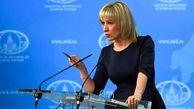 زاخارووا : احتمال درگیری نظامی بین روسیه و آمریکا وجود دارد