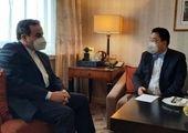 پکن خواهان سرعت بخشیدن به مذاکرات شد