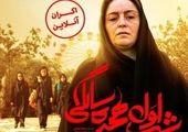 جشنواره مد و لباس فجر با الهام از نمادهای کاشان + فیلم