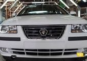 سه خودروی چینی آماده ورود به بازار ایران