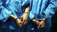 اطلاعات ۴۳ نفر از دلالان ارز را در اصفهان بازداشت کرد