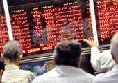 ارزش سهام عدالت امروز چقدر شد؟