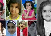 دختر ۵ ساله به دست مادرکش سلاخی شد!
