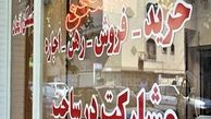 نیمی از درآمد تهرانیها خرج مسکن میشود