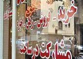 کشتارگاههای ایران در دست خارجی ها