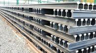 تولید ریل راهآهن همپای کشورهای بزرگ دنیا