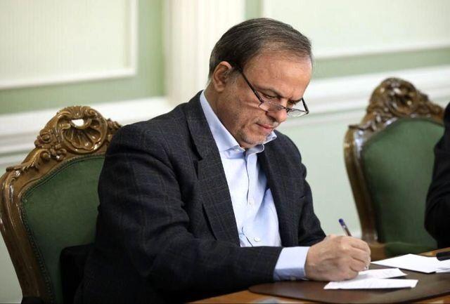 دستور وزیر صمت درباره سامانه جامع تجارت