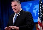 هک شدن تلفن همراه وزیر جنگ اسرائیل توسط ایران