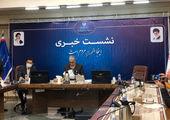 وزارت صمت در پی نخبههای معدنی